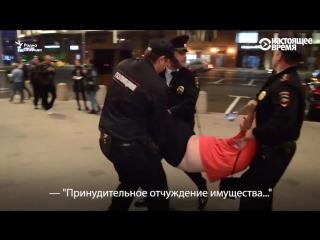 Полиция Москвы задерживает людей, читающих вслух Конституцию РФ