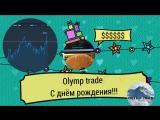 MiniMovie_BD-Libra_180913.mp4