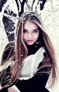 Алёна Федотова, 27 ноября , Алексеевск, id185490690