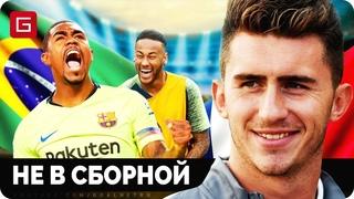 ⚽ ТОП 10 дорогих футболистов, НЕ ИГРАВШИХ В СБОРНЫХ