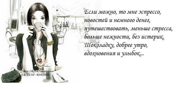 http://cs405530.vk.me/v405530848/8e90/llxfjtE3y4M.jpg