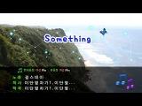 Something_Girls day 걸스데이_TJ노래방 (Karaoke/lyrics/romanization/KOREAN) кфк