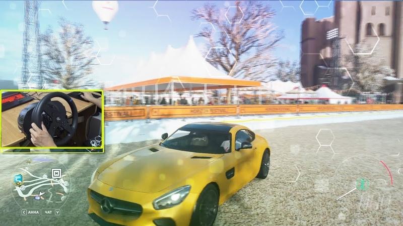 MERCEDES AMG ҒАШЫҚ БОЛАТЫН КӨЛІК ТАҒЫ БІР СҰЛУ ТҰЛПАР Forza Horizon 4