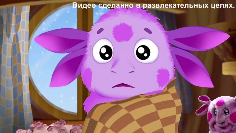 ЛУНТИК И КОНЦЕРТ ФЕЙСА RYTP