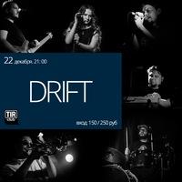 Логотип Drift / Trip-hop, Downtempo, Electronic