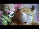 VLOG С КУКЛОЙ БЕБИ БОН АРИНОЙ / БЕБИ БОН ОБКАКАЛАСЬ / ШОК / видео с куклой Baby Born / кукла беби б