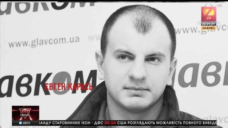 Євген Карась, лідер С14, у програмі HARD з Влащенко