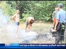 В Рыбинском районе объявлен самый высокий класс пожарной опасности
