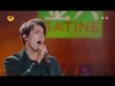 Димаш Кудайбергенов SOS dun terrien en détresse I am a singer 1 тур