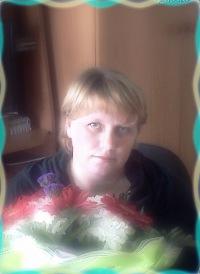Наталья Рынчева-Сазонова, 6 сентября 1992, Тверь, id151065570