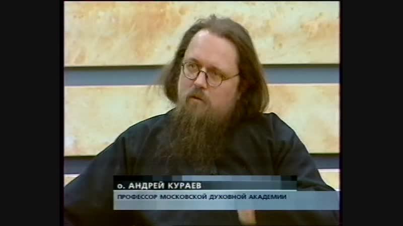 продолжение фильма Даниил Андреев и Основной инстинкт с участием Г.С.Померанца