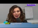 Анна Седокова - PRO Новости на МУЗ ТВ