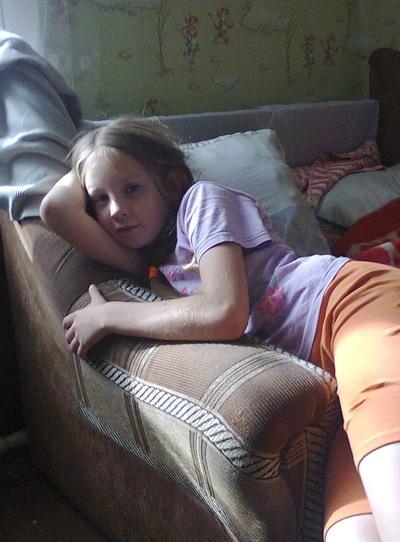 Кристина Першина, 14 января , Иркутск, id194539743