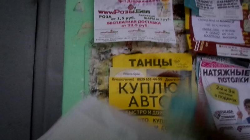 Расклейка объявлений. СКИДКА на окна ПВХ и балконные блоки в Минске 30%