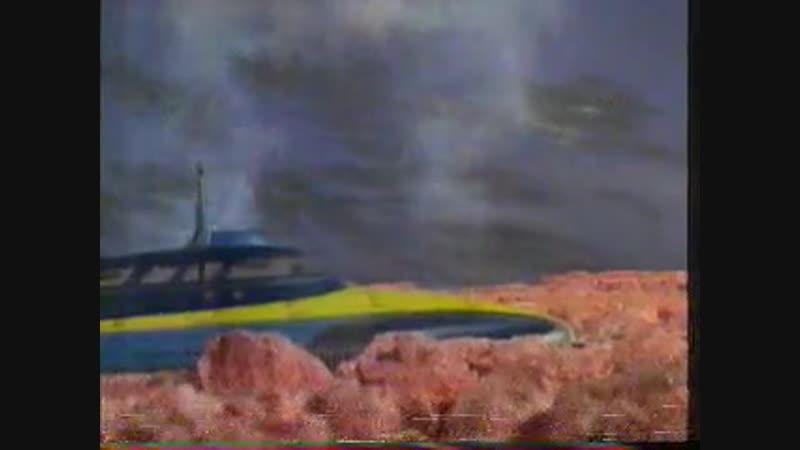 Stingray - Pink Ice 3-3