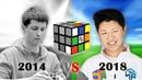 Rubik's Cube World Record Race 2014 Vs 2018 Relay 2x2 to 7x7