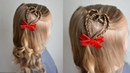 Double Braided Heart | Q's Hairdos