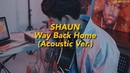 Way back home acoustic version