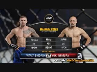 ONE: Destiny of Champions | Виталий Бигдаш vs. Юки Нимура