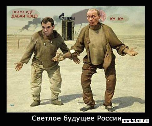 США предупредили Россию, что цена дальнейшей агрессии будет расти - Цензор.НЕТ 6211