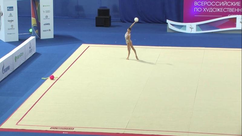 Александра Скубова - Мяч 17.800