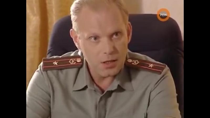 Солдаты 5 сезон 12 серия