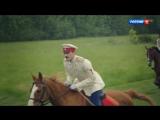Анна Каренина. История Вронского (2017). Скачки.