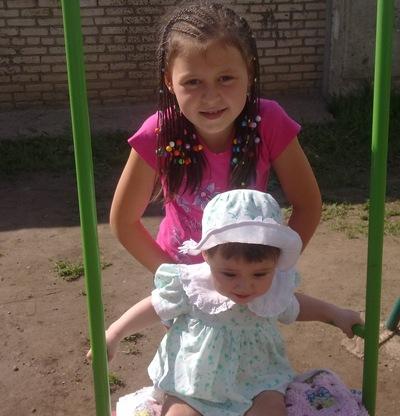 Арина Тимергазиева, 9 апреля , Нефтекамск, id166157095