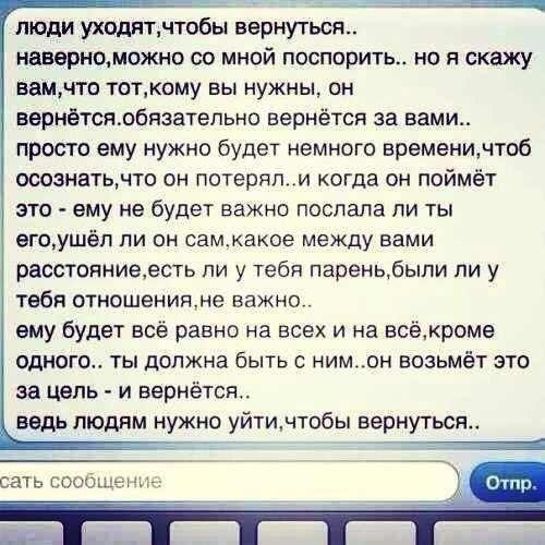 Ваше мнение на счет этого?)