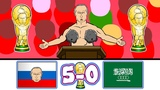 ?5-0! RUSSIA vs SAUDI ARABIA? (World Cup 2018 Parody Goals Highlights)