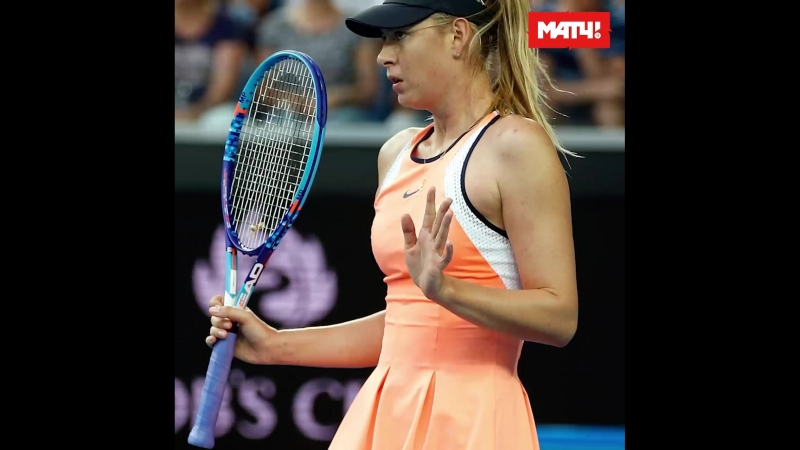 Наряды теннисисток