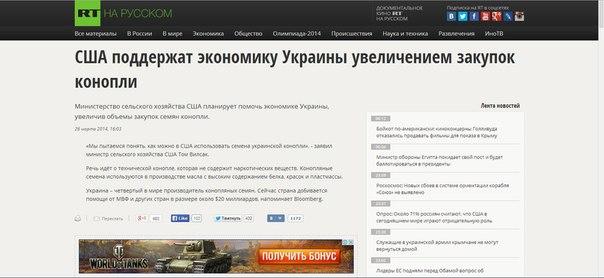 Рада открыла доступ к служебной информации: СМИ получили неограниченный доступ ко всем документам госорганов - Цензор.НЕТ 6586