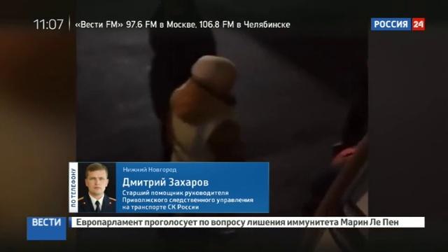 Новости на Россия 24 • В аэропорту Чебоксар паралимпийцу пришлось спускаться по трапу на руках
