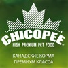 Chicopee High Premium Pet Food