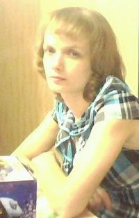 Антонина Ню, 2 сентября 1980, Нижний Новгород, id93824697