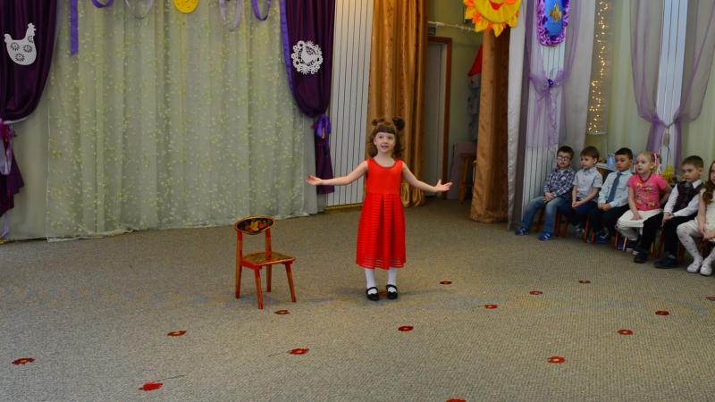 Алиса, В театре