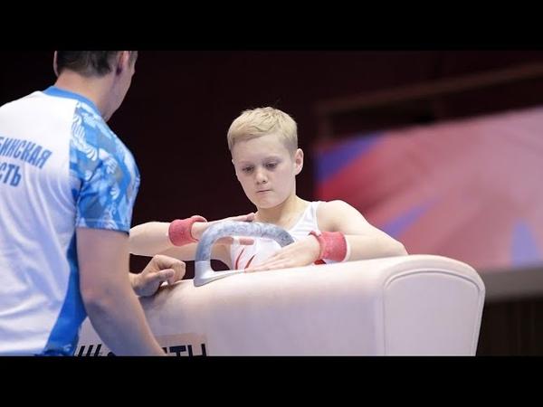 Финалы Первенства России 2018 брусья перекладина вольные конь