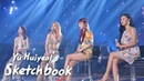 Starry Night and Havana by MAMAMOO [Yu Huiyeol's Sketchbook Ep 402]
