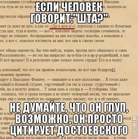 http://cs412829.vk.me/v412829621/65a0/p2ddwzuN0Fo.jpg