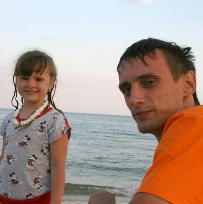 Александр Матвийчук, 1 сентября 1983, Нижний Новгород, id218375332