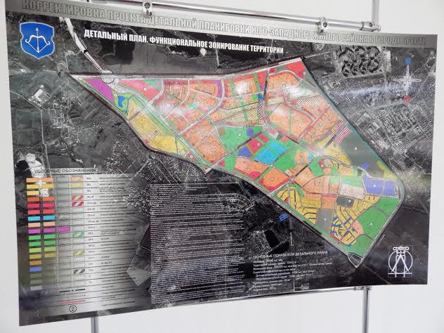 Социал-демократы предложили свои идеи застройки Юго-Западного района Бреста