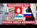 МТС заплатит США крупный штраф за коррупцию в Узбекистане