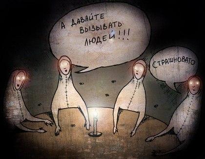 самые смешные аватарки: