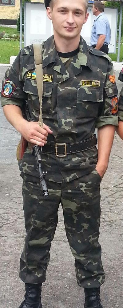 Владимир Магдун, 26 августа 1990, Житомир, id25147140