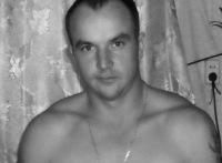 Сергей Дубровин, 28 декабря 1985, Тулун, id57046859