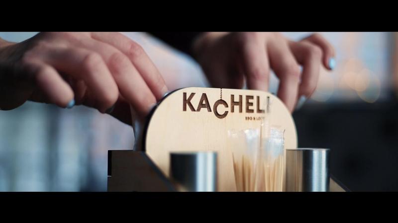 Kacheli BBQLOFT