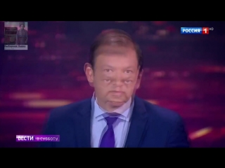 Когда один российский гос канал совершенно случайно разоблачает ложь другого российского гос канала