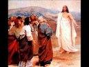 Евангелие Иисус о Троице