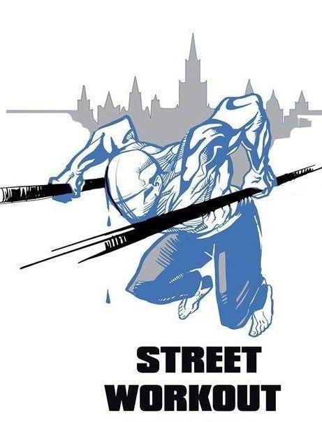 """Street Workout Beginners Street Workout""""beginners""""2014"""