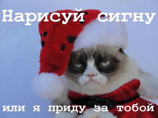новогодние аниме картинки: